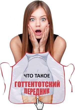 smotret-filmi-onlayn-rabinya-seksa