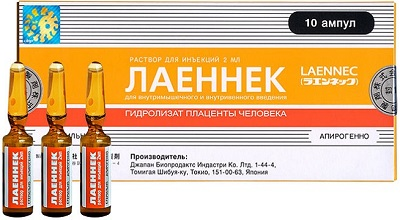 "Гидролизат плаценты ""Лаеннек"" (Laennec Placenta Extract), Япония"